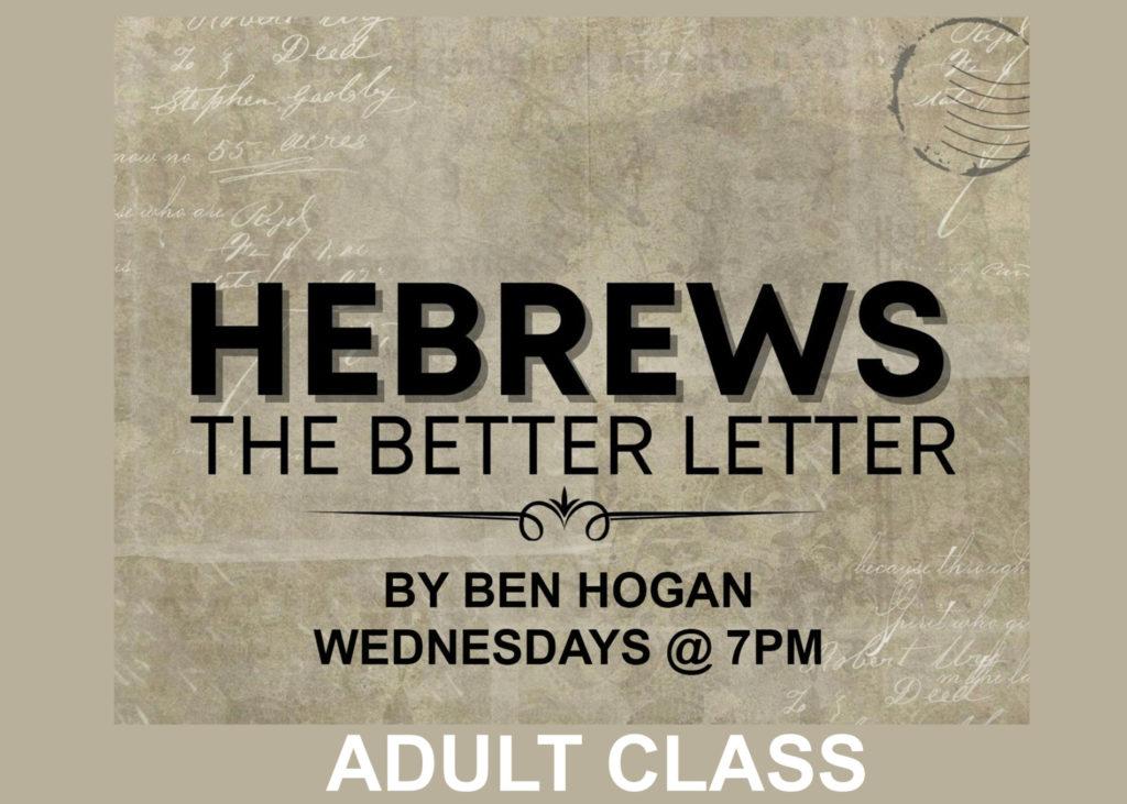 HebrewAdultclass_logo